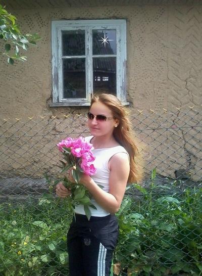 Настя Музичка, 16 ноября 1998, Зеленоград, id227797179