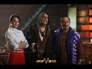 ARİF V 216 Türk Filmi İzle 2018 Turk komedi Filmi