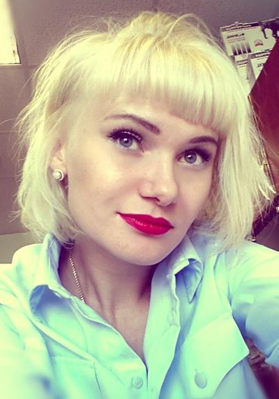 Ирина Кутелева, 7 февраля , Иркутск, id53902925