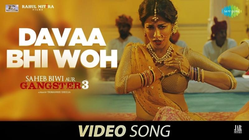 Davaa Bhi Woh - Saheb Biwi Aur Gangster 3 - Sanjay, Jimmy, Mahie, Chitrangada - Saberi Bhattacharya