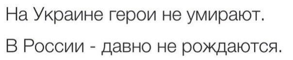 Угроза терроризма и диверсий в Украине увеличилась в разы, - Порошенко - Цензор.НЕТ 4996
