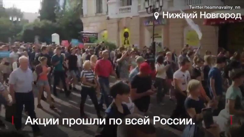09.09 - Репортаж BBC