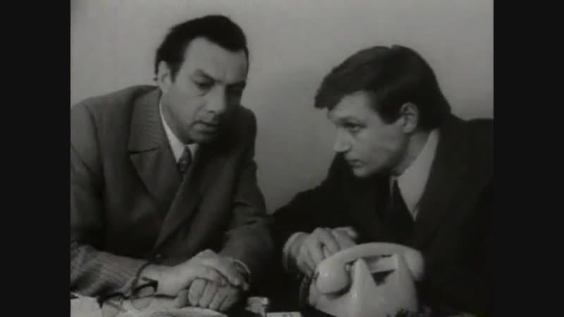 Совесть, детектив, СССР, 1974 (1-3 серии из 5)