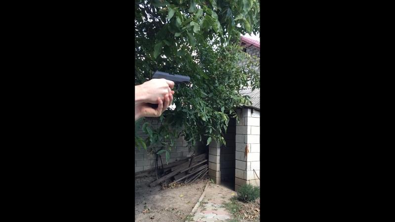 Airgun Slow Motion 1