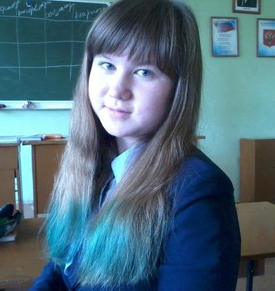 Аня Беремкулова, 18 июня 1999, Санкт-Петербург, id101806127