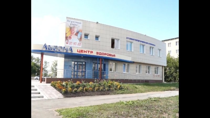 Центр здоровья Авеона: стоматологические услуги, фитнес-зал, тренажерный зал, спортивное питание, кедровая бочка