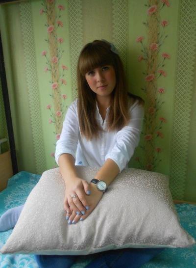 Людмила Егорова, 8 февраля 1994, Могилев, id107471612
