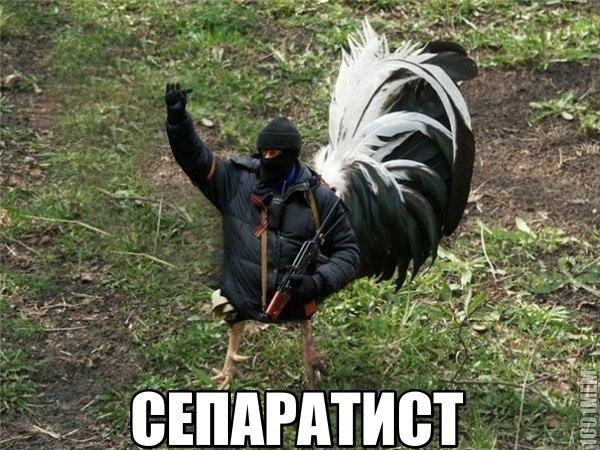 Коломойский повысил вознаграждение за сданное оружие - Цензор.НЕТ 413