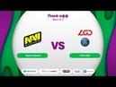 Natus Vincere vs PSG.LGD , MegaFon Winter Clash, bo3, game 2 [GodHunt Casper]