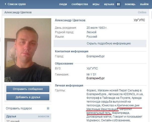 Из-за ситуации в Украине Минобороны Румынии проверило состояние своих резервистов - Цензор.НЕТ 5735