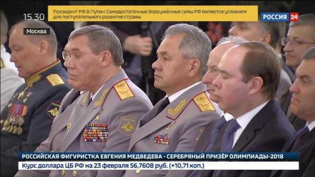 Новости на Россия 24 • Путин вручил Золотую Звезду родным Филипова и поблагодарил участников сирийской кампании