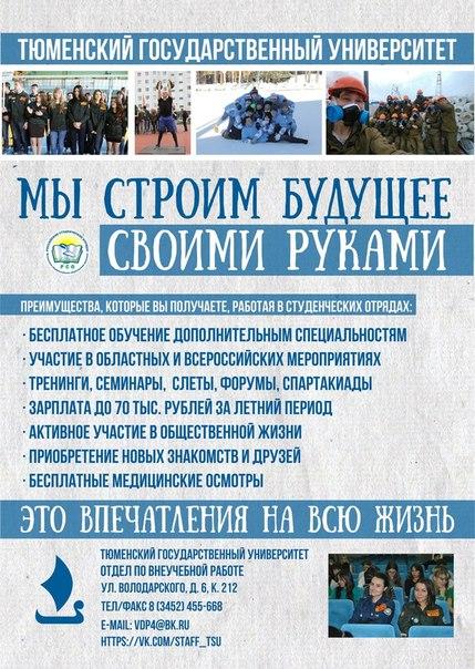 новости россии 7 августа 2014
