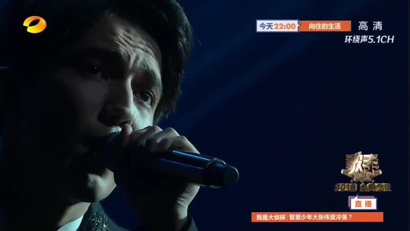 Димаш Кудайбергенов - Hello (I Am a Singer - Chinese reality show 2018)