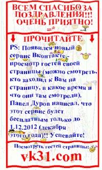 Денис Масалыга, 9 октября 1990, Запорожье, id35470979
