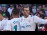 «Реал Мадрид» - «Леганес». Гол Гарета Бейла