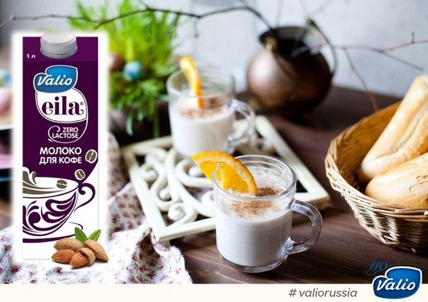 Миндальное молоко, приготовленное на основе молока Valio – кладезь витаминов и минералов, которые нам так необходимы с наступлением весны.