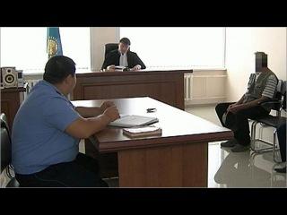 За долги по квартире в камеру - новая практика в Казахстане - Первый канал