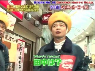 (ENG SUB) Gaki no Tsukai #996 (14.03.2010) — Food Marathon (Takoyaki) 2 HS by Tofupandafansubs