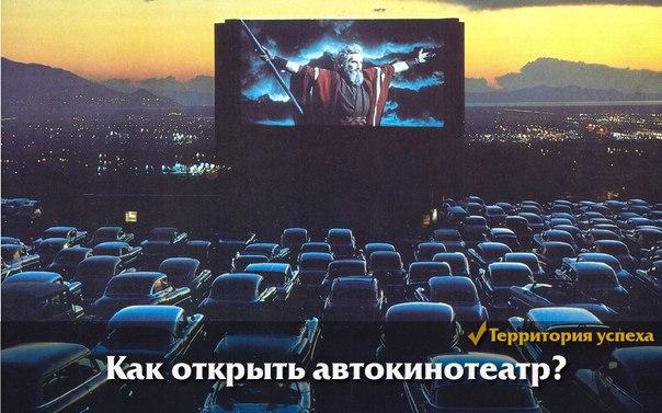 Источник: http://yobiz.ru/