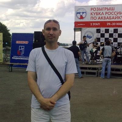 Вова Васильчиков, 19 апреля 1994, Брянск, id195645563