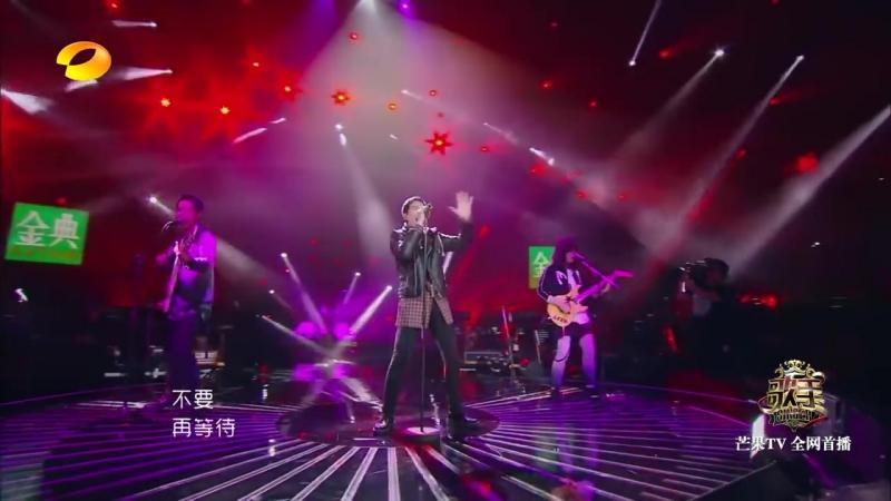 狮子合唱团《Lion》 -《歌手2017》第1期 单曲纯享版The Singer【我是歌手官方频道】 [720p]