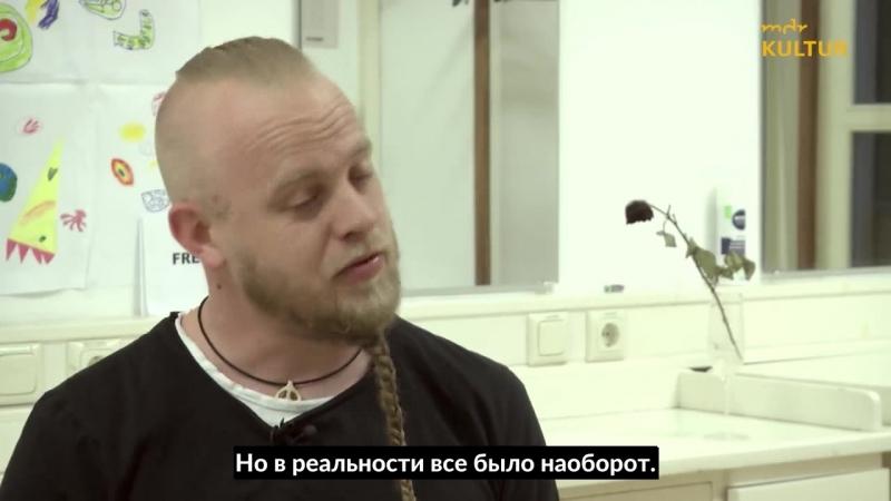 Интервью с Эйнаром Селвиком (Wardruna)   WGT Лейпциг, 2018
