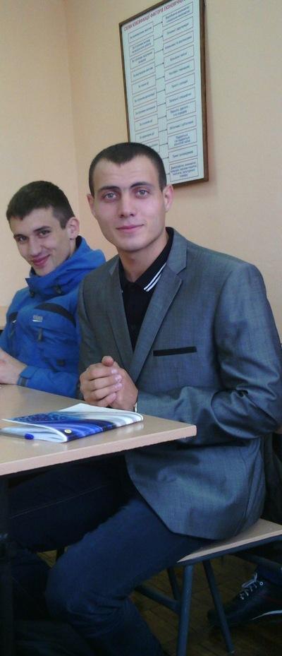 Роман Мирзалиев, 30 августа 1993, Одесса, id31238639
