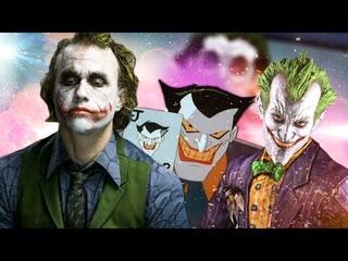 Топ 10 Лучших Образов Джокера