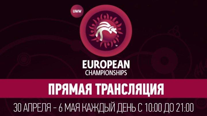 Чемпионат Европы по борьбе 2018 - День 2 - Ковер С