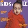 """Kids&Style"" media project"