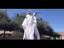 дрон-призрак