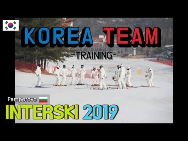 Interski 2019 Pamporovo korea demo training K S I A 웃도리스키TV