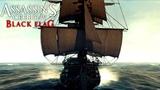 Как Потопить Легендарный Корабль Эль Имполуто