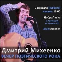 Александр Скиф