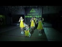 FANCAM APRIL Tinker Bell by FREAKSHOW