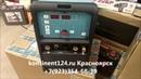 Аппарат аргонодуговой сварки GROVERS WSME 200 AC DC PULSED TIG WELDER Цена Купить Красноярск Обзор
