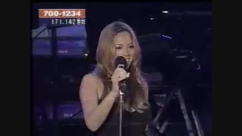 Mariah Carey (Korea 1998)