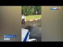 Сорок тонн воды обрушили на полицейских в подмосковном Ногинске Россия 24