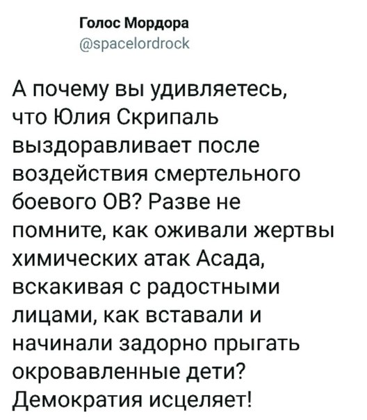https://pp.userapi.com/c543108/v543108182/34884/NphO3GwgtxU.jpg
