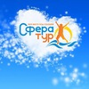 Горящие туры из Казани | Турагенство | СФЕРА-ТУР