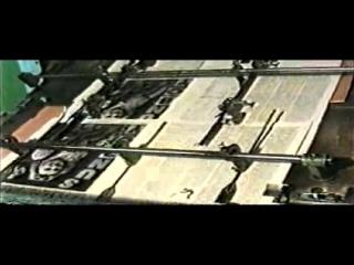 Выпуск популярной газеты--С А Н Б О Й--делает сам певец ПРОРОК САН БОЙ [Low, 240p]