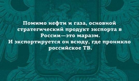 Россия не выполняет ни одного договора с Украиной, - Яценюк - Цензор.НЕТ 4334