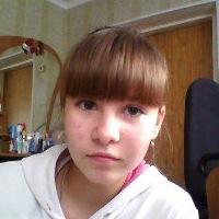Татьяна Рыбальченко, 2 января 1999, Новочеркасск, id194300551