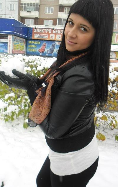 Яна Кыркелан, 26 ноября 1992, Ачинск, id141632783