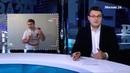 Европейские регуляторы блокируют Кэшбери | Проект банкрот - SCAM | СМИ о Cashbery 16-20.10.18г.