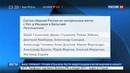 Новости на Россия 24 • Без Кокорина объявлен состав футбольной сборной России на ближайшие матчи