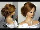 Bridal updo. Hairstyles for long medium hair. Свадебная прическа, вечерняя прическа.