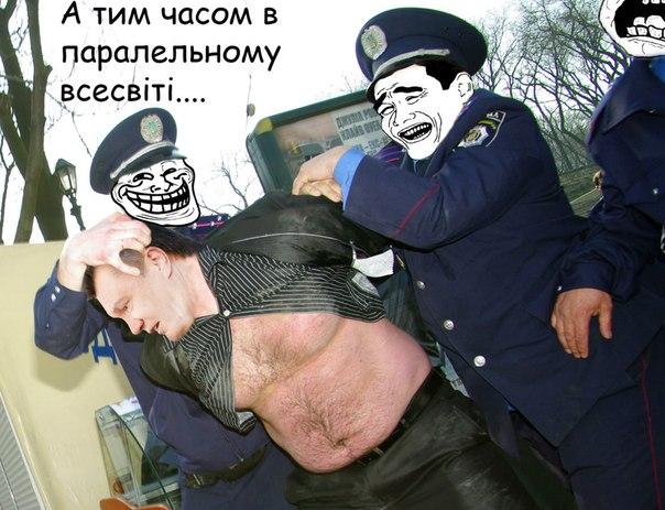 Идея восстановления смертной казни не случайна, - Власенко - Цензор.НЕТ 4453