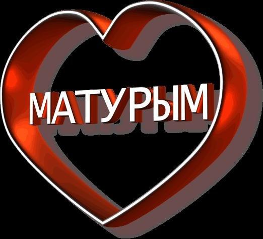 Вас, картинки с надписью на татарском языке