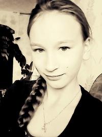 Екатерина Нагоркина